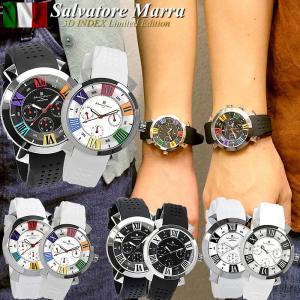 ペアウォッチ Salvatore Marra サルバトーレマーラ 腕時計 メンズ レディース 立体イ...