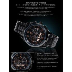 サルバトーレマーラ 腕時計 メンズ クロノグラ...の詳細画像1