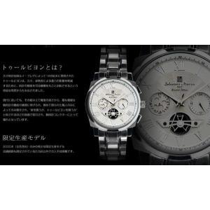 サルバトーレマーラ 腕時計 メンズ クロノグラ...の詳細画像2
