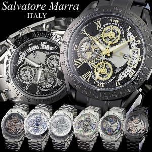 サルバトーレマーラ 腕時計 メンズ クロノグラフ ブランド 人気 スケルトン SM13108|cameron