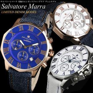 サルバトーレマーラ 腕時計 メンズ デニムベルト クロノグラ...