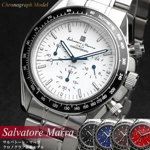 Salvatore Marra サルバトーレマーラ クロノグラフ 20気圧防水 メタル メンズ 腕時...