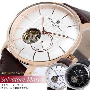【Salvatore Marra】 サルバトーレ マーラ 自動巻き 腕時計 日本製ムーブメント オー...