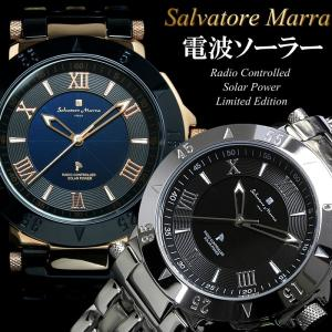 エントリーで15%還元 Salvatore Marra サルバトーレマーラ 電波 ソーラー 腕時計 メンズ ステンレス 革ベルト 限定モデル 10気圧防水  SM18112