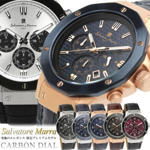 【Salvatore Marra】サルバトーレ マーラ クロノグラフ 腕時計 革ベルト カーボン文字...