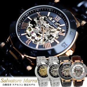 【Salvatore Marra】サルバトーレ マーラ 自動巻き 腕時計 日本製ムーヴメント スケル...