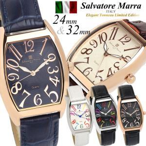 エントリーでP5倍 Salvatore Marra サルバトーレマーラ 腕時計 メンズ レディース 革ベルト トノー型 限定モデル 流行