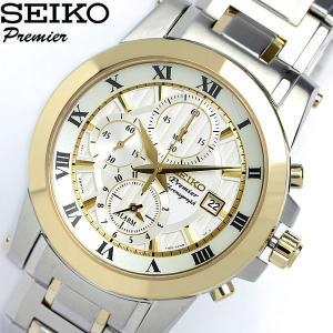 セイコー SEIKO 腕時計 プルミエ メンズ SNAF32P1