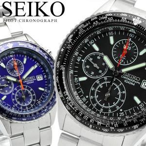 SEIKO セイコー パイロットクロノグラフ メンズ 腕時計 逆輸入 ブランド ランキング 人気 ビジネス SND253P1 SND255P1|cameron