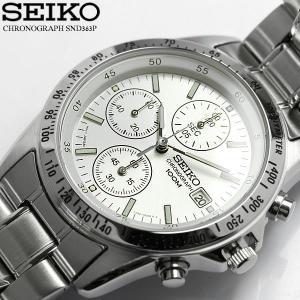 セイコー SEIKO クロノグラフ 腕時計 メンズ 逆輸入 ビジネス アナログ SND363P1|cameron