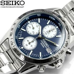 セイコー SEIKO クロノグラフ 腕時計 メンズ 逆輸入 セイコー SEIKO 逆輸入 ビジネス アナログ|cameron