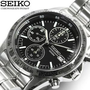 セイコー SEIKO クロノグラフ 逆輸入 腕時計 メンズ ...