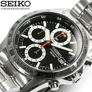セイコー SEIKO クロノグラフ 腕時計 メンズ 逆輸入 ...