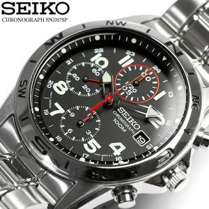 セイコー SEIKO クロノグラフ 腕時計 逆輸入 メンズ クロノグラフ ミリタリー ミリタリ ビジネス アナログ|cameron
