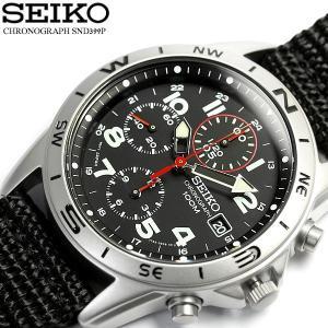 セイコー SEIKO クロノグラフ 腕時計 メンズ ミリタリー ミリタリ ビジネス アナログ|cameron