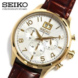 セイコー SEIKO 腕時計 クロノグラフ メンズ レザー ...