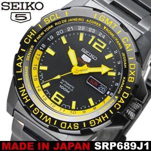 エントリーでP10倍 SEIKO セイコー 5スポーツ 腕時計 メンズ 自動巻き 10気圧防水 カレンダー srp689j1 cameron