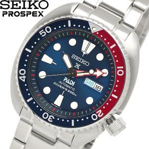 SEIKO PROSPEX セイコー プロスペックス 腕時計 ウォッチ メンズ 自動巻き オートマチック 200M防水 カレンダー 蓄光 srpa21k1