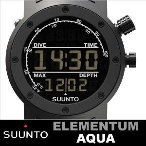SUUNTO スント エレメンタム・アクア ダイバーズ 腕時計 メンズ ブラックラバー SS014528000 cameron