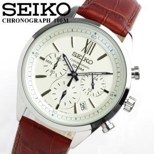 クロノグラフ セイコー SEIKO 腕時計 クロノグラフ メンズ うでどけい SSB157P1