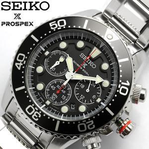 ダイバーズ ウォッチ ダイバーズウォッチ セイコー SEIKO プロスペックス 逆輸入 ソーラー メンズ腕時計 クロノグラフ ダイバーズ|cameron