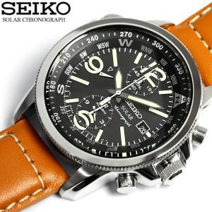 SEIKO セイコー ソーラー クロノグラフ 腕時計 SSC081P1 高性能のセイコークロノグラフ...