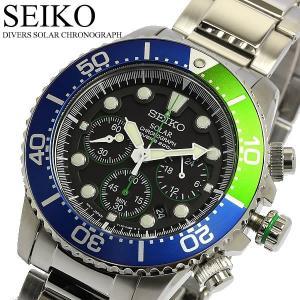 セイコー SEIKO 腕時計 メンズ クロノグラフ ダイバー...