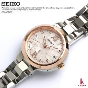 SEIKO セイコー LUKIA ルキア ソーラー電波 腕時計 レディース SSVW068|cameron