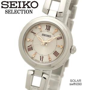 エントリーで[SEIKO SELECTION] 腕時計 セイコー セレクション ソーラー電波 ブレスレットタイプ ホワイト文字盤 SWFH089 レディース シルバー|cameron
