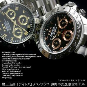 クロノグラフ TECHNOS テクノス 腕時計 限定モデル ダイヤ クロノグラフ|cameron