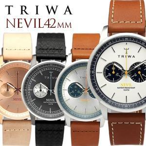 TRIWA/トリワ NEVIL 腕時計 クロノグラフ メンズ レディース ユニセックス ステンレス ...