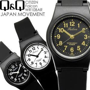 【CITIZEN】シチズン Q&Q 腕時計 レディース クオーツ 10気圧防水 チープシチズ...