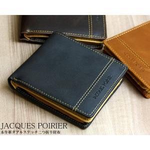 財布/メンズ/財布さいふサイフ/メンズ/二つ折り財布/メンズ財布牛革 札入れ|cameron