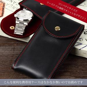 腕時計1本用ソフトケース 携帯用時計ケース  腕時計収納ケース トラベル用時計ケース【時計ケース/ウォッチボックス/ウォッチケース】|cameron