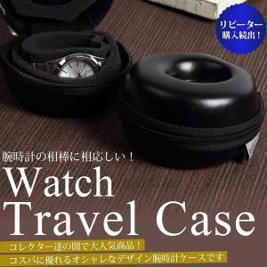 丸型1本用収納 携帯用時計ケース  腕時計収納ケース トラベル用時計ケース【時計ケース/ウォッチボックス/ウォッチケース】|cameron