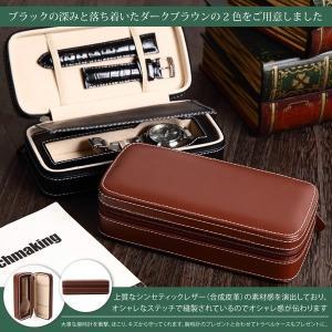 合成皮革 トラベル腕時計ケース 携帯用1本収納ケース 腕時計トラベルケース[時計ケース] [コレクションケース][ウォッチケース]|cameron