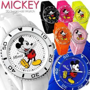 ミッキーマウス 腕時計 スワロフスキー シリコン Mickey Mouse ディズニー Disney レディース メンズ ユニセックス 男女兼用 NFC1500|cameron