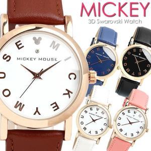 ミッキー 腕時計 ウォッチ レディース 女性用 クオーツ 日常生活防水 スワロフスキー 本革 wh-mickey035|cameron
