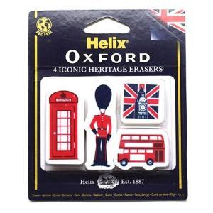 Helix へリックス OXFORD ヘリテージ 消しゴム 4個セット|cameshouse