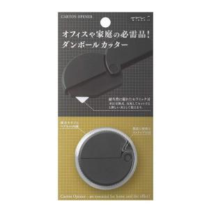 ミドリ ダンボールカッター 黒/カーキ 「宅配便コンパクト・ネコポスOK」|cameshouse