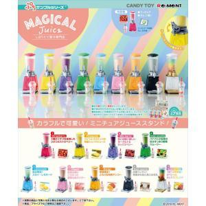 しぼりたて果汁専門店 Magical Juice 単品|cameshouse