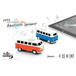 「Bluetooth ワイヤレススピーカー」 VW 1963 Classic Bus T1 クラシックバス 全3色「オートドライブ」|cameshouse