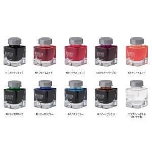 ミクサブルインク(MIXABLE INK)MINI 20ml 「プラチナ万年筆」|cameshouse