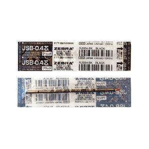 ゼブラ JSB-0.4芯ブラック 「宅配便コンパクト・ネコポスOK」|cameshouse