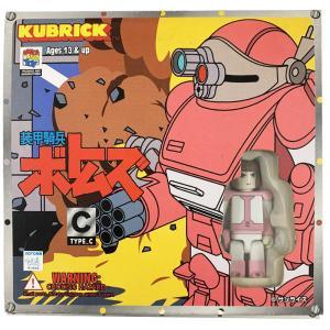 KUBRICK-008 装甲騎兵ボトムズ TYPE-C 「フィアナ」|cameshouse