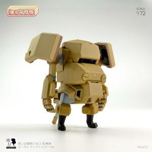チョイプラ No.003  陸上自衛隊07式 [II型] 戦車  なっちん 砂漠仕様 cameshouse