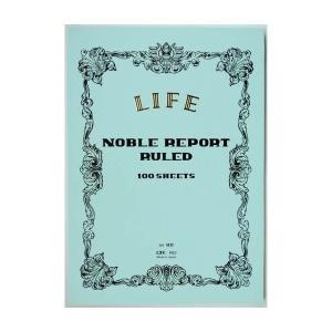 ノーブルレポート A4 横罫「ライフノート」  「ネコポス・宅配便コンパクトOK」|cameshouse
