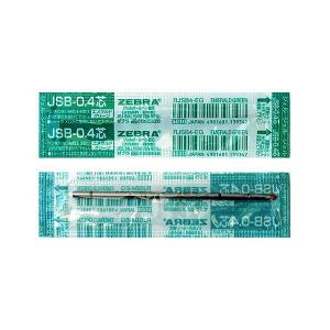 ゼブラ JSB-0.4芯エメラルドグリーン 「宅配便コンパクト・ネコポスOK」|cameshouse