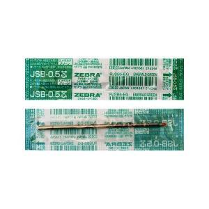 ゼブラ JSB-0.5芯エメラルドグリーン 「宅配便コンパクト・ネコポスOK」|cameshouse