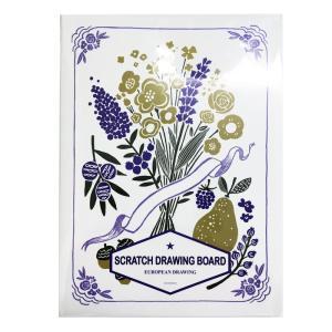 セイスクラッチ A5ポストカード スクラッチ塗り絵 European Drawing|cameshouse
